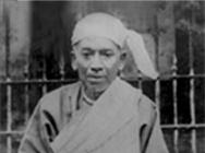 Saya Thetgyi